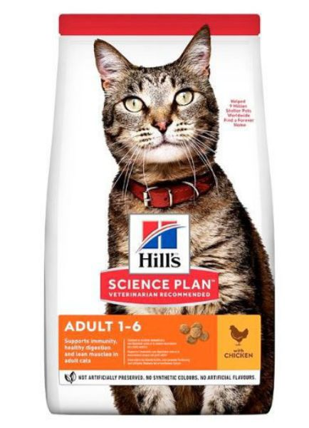 Picture of Science Plan Cat Adult Chicken 7kg