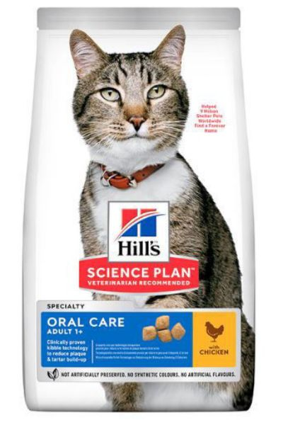 Picture of Science Plan Adult Oral Care Chicken 7kg